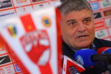 """Gaz Metan Medias vs Dinamo Bucuresti – Meci greu pentru """"caini""""!"""