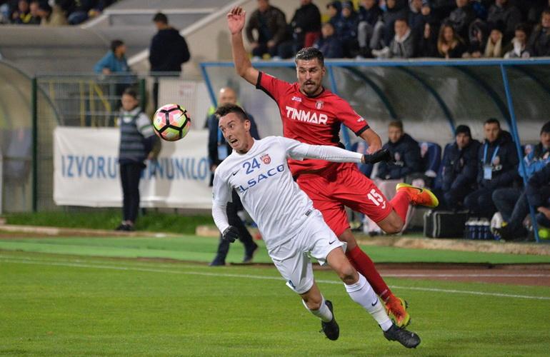 Gol superb Hervin Ongenda, FC Botosani deschide scorul cu ...  |Botosani Astra